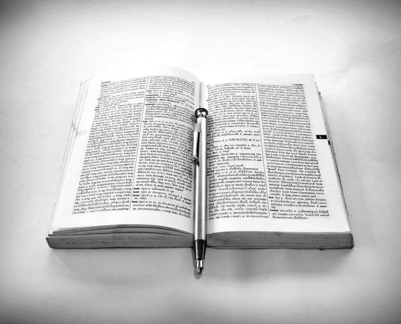 Verset biblique amour couple